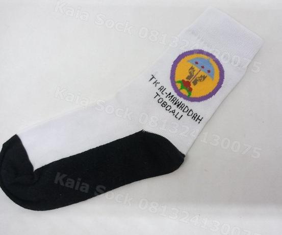 kaos kaki logo sekolah 3
